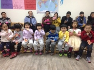 Teach TEFL China